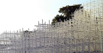 Londres: Serpentine Gallery Pavilion 2013 - Sou Fujimoto... imágenes de las obras