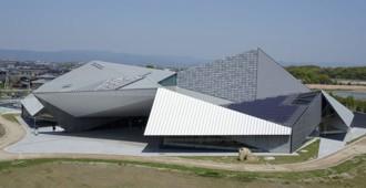 Japón: Centro Cultural Kyushu Geibunkan, Fukuoka - Kengo Kuma & Associates