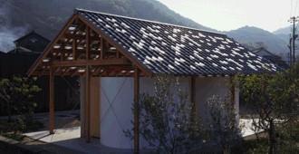 Japón: Baño público en la Isla de Shōdoshima - Tato Architects