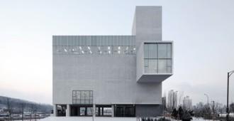 Video: 'RW Concrete Church', Byeollae, Corea - NAMELESS Architecture