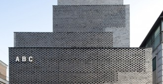 Corea: 'ABC Building', Seúl - Wise Architecture
