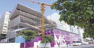 Video: Museo de la Imagen y el Sonido de Río de Janeiro - Diller Scofidio + Renfro... en construcción