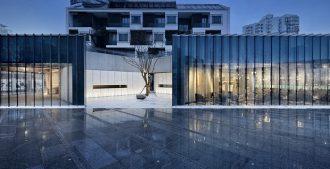 China: Starbucks Coffee, Shangai - Original Design Studio