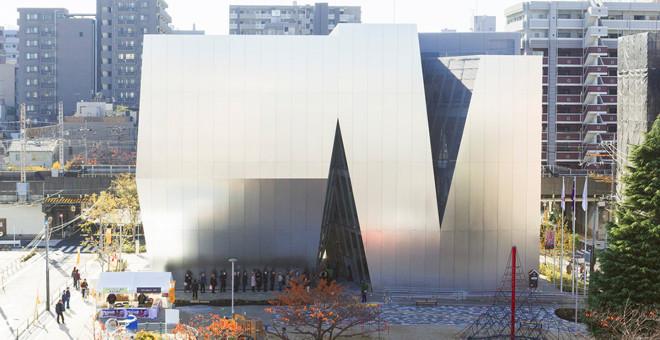Jap n museo sumida hokusai tokio sanaa Noticias de arquitectura recientes