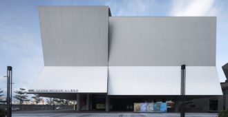 China: iADC Design Museum - Rocco Design Architects Associates