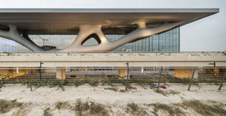 Qatar National Convention Centre (QNCC) - Arata Isozaki