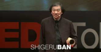 TED Talks > Shigeru Ban: Refugios de emergencia hechos de papel