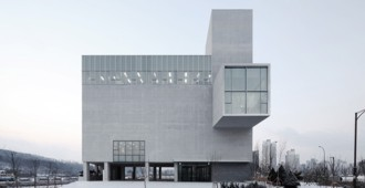 Video: 'RW Concrete Church', Byeollae, Corea - NAMELESS Architecture
