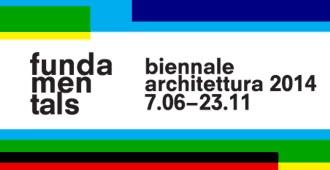 Bienal de Venecia 2014: Corea, Chile y Andrés Jaque.. los premiados