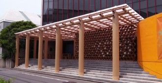 Japón: 'Pabellón Fútbol 2014', Tokio - Shigeru Ban
