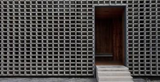 China: Oficinas y dormitorios en Zhejiang - Li Xiaodong Atelier