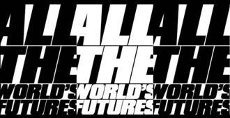 Video: Bienal de Arte de Venecia 2015