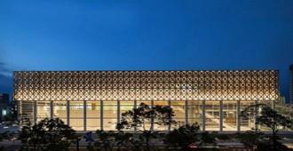 Japón: Oita Prefectural Art Museum, OPAM - Shigeru Ban Architects