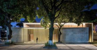 Paraguay: Sinagoga UHP, Asunción - Equipo de Arquitectura