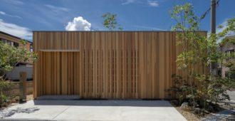 Japón: Casa en Akashi - Arbol Architects