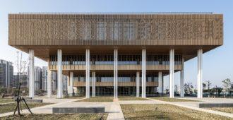 Taiwán: Biblioteca Pública de Tainan - Mecanoo + MAYU Architects