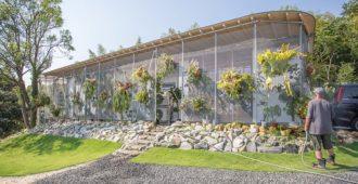 Japón: Casa OS - 1-1 Architects